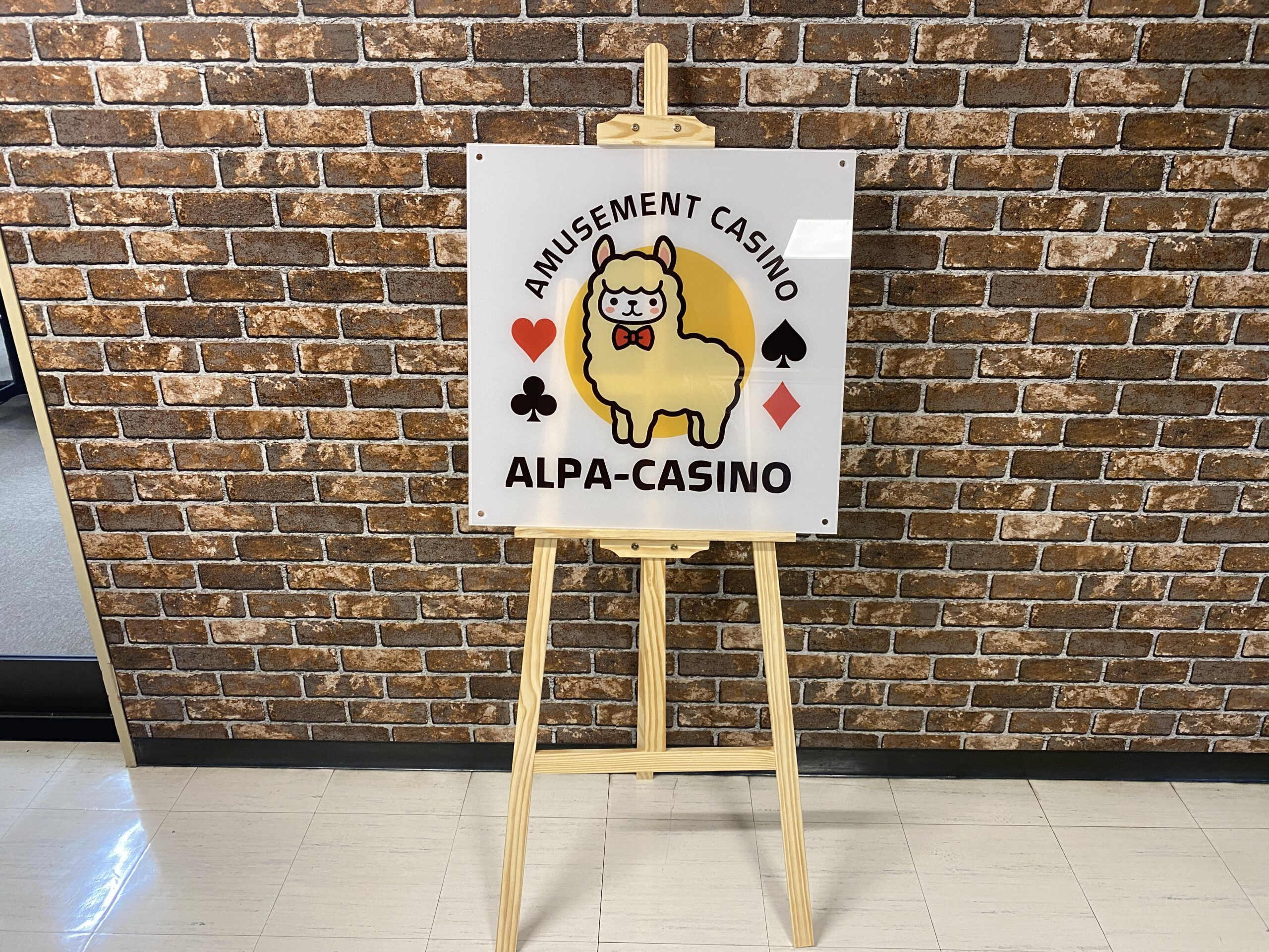 カジノ教室併設のアミューズメントカジノ「アルパカジノ」がオープン